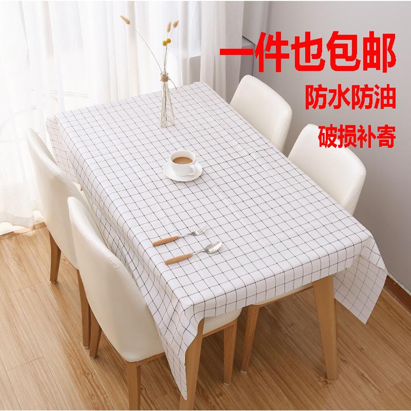 满5.90元可用0.06元优惠券北欧桌布 防水防烫防油免洗pvc家用餐桌茶几长方形网红台布正方形