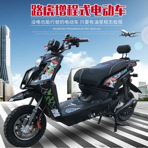 路虎72V增程式油电两用电动车混合动力电动酷车踏板摩托车长跑王