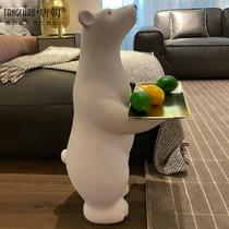 创意迎宾北极熊大型落地摆件客厅玄关托盘家居软装饰乔迁新居礼品