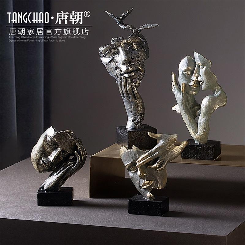 北欧创意抽象人脸艺术摆件办公室客厅玄关复古家居装饰创意摆设