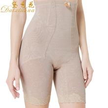 高腰塑身收腹裤内裤女提臀塑形束腰强力收小肚子神器夏季薄款翘臀