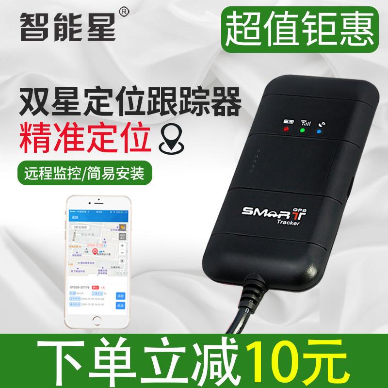 GPS手机