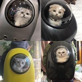 宠物背包外出便携舱狗狗猫笼子书包猫咪双肩包猫包太空包狗包猫袋