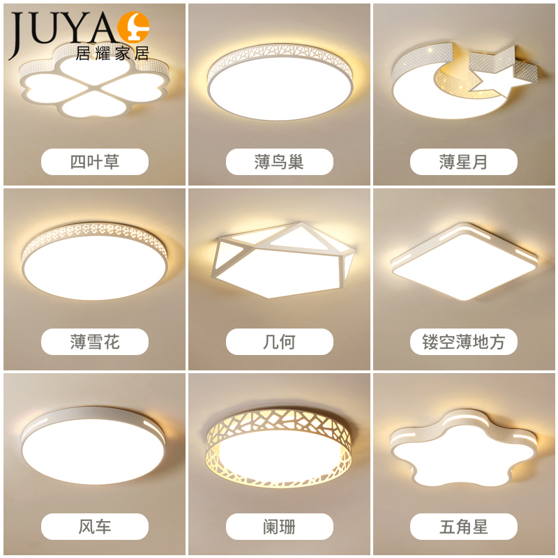 卧室灯2021年新款灯具led吸顶灯客厅简约现代大气轻奢主卧房间灯