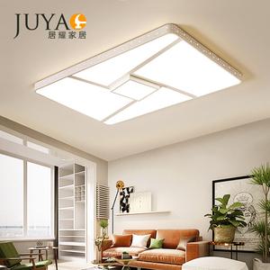 2021年新款简约现代led卧室客厅灯