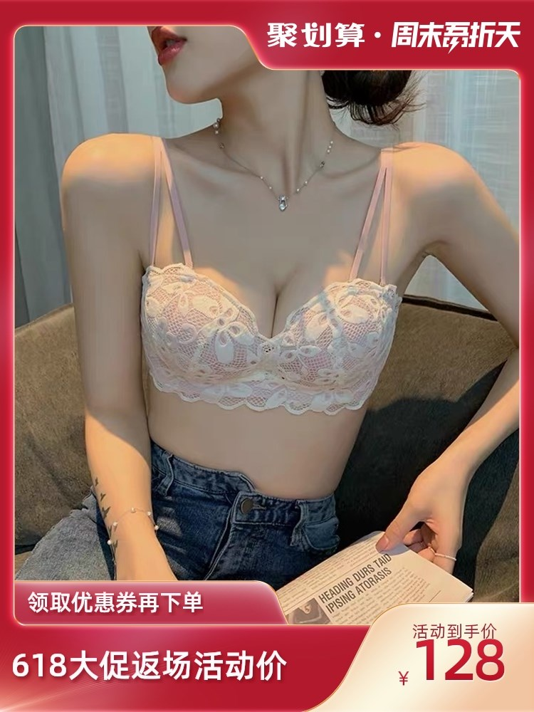 Victoria sexy lingerie womens Secret small chest gathered Wen bra summer thin back flagship store official