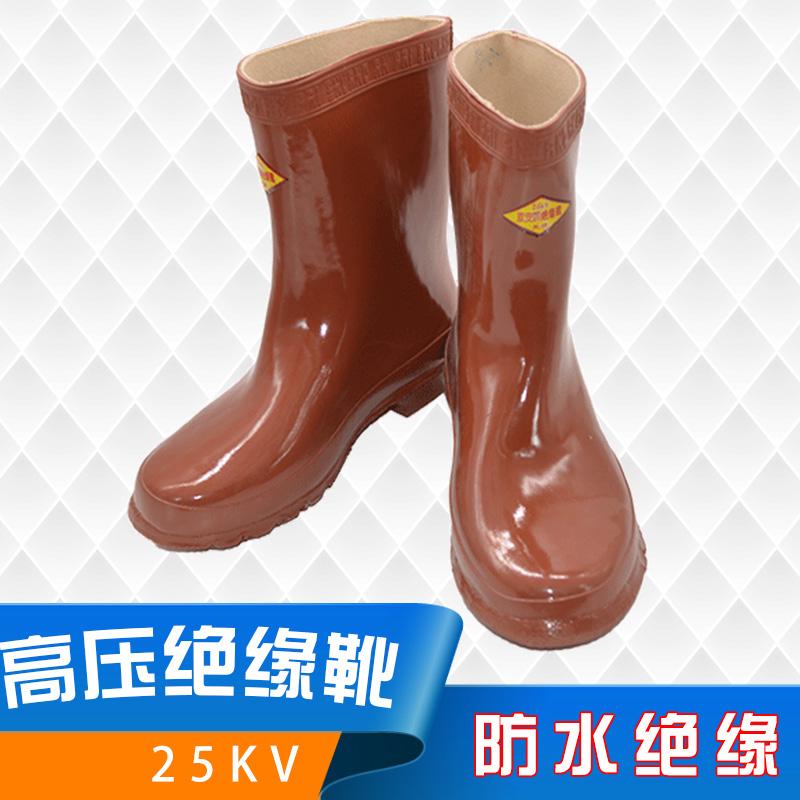 电工高压绝缘靴 电工鞋 电工胶鞋 高压绝缘靴25KV 电工雨靴