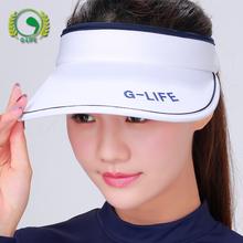 户外运动白色遮阳大檐帽系带空顶韩版太阳帽子无顶女士高尔夫球帽