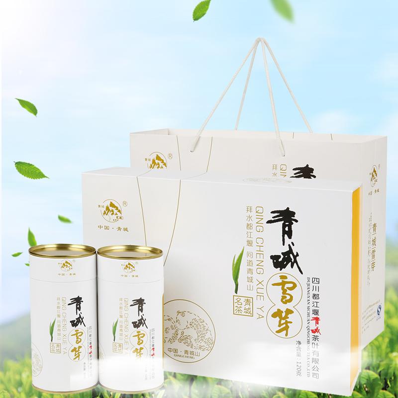 绿茶2020新茶高山云雾毛尖浓香回甘茶青城雪芽茶叶-日铸雪芽(青城茶叶旗舰店仅售158元)