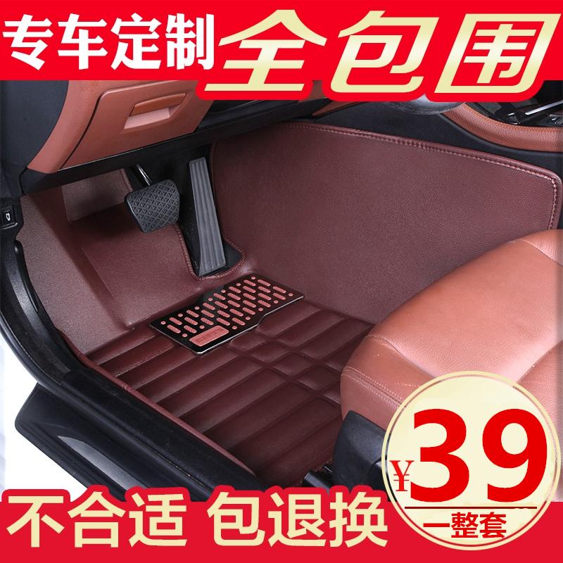 � 南DX3 DX7 V3菱��V5菱致V6菱仕菱���S么笕�包��汽��_� �_踏� 