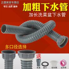 58厨房水槽配件拖把池下水管单槽洗菜盆40/50排水管加长1.5米2米
