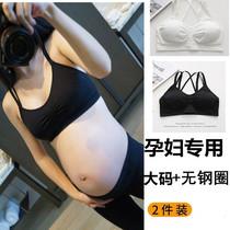 孕妇美背内衣怀孕期加肥超大码特大号胖妹m200斤哺乳文胸喂奶胸罩