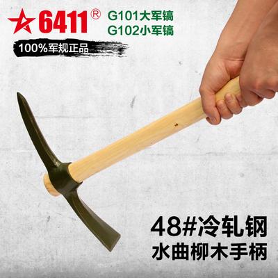 6411 Factory Army Picks Self-defense Weapon Cross Picks Outdoor Equipment Camping Yang Picks Allotment Engineer Picks Manganese Steel Small Army Picks