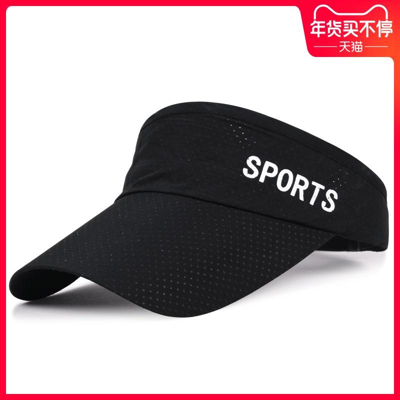 空顶帽子夏季薄款防晒遮阳帽男女士网眼户外跑步网球帽无顶太阳帽