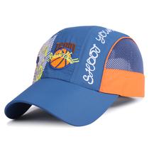 两头门春夏季户外运动棒球帽男女儿童帽子速干透气网帽防晒太阳帽