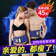 懒人家用甩脂机燃脂瘦身腰带减小腹瘦大肚子减淝神器瘦腰运动器材