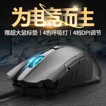 有线鼠标usb光电笔记本电脑鼠标办公家用网吧游戏鼠标002