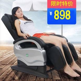 Многофункциональный массаж стул домой старики электрический диван стул шея модель талия плечо все тело массажеры подлинный