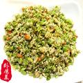 徐州特产鸡蛋豆沫 半斤装   真空包装  特色绿色下饭菜