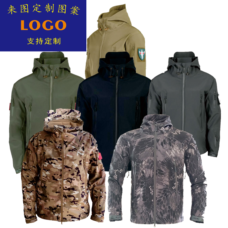 Shark skin soft shell stormsuit mens three in one tactical windproof coat waterproof Plush thickened Outdoor Jacket in autumn and winter