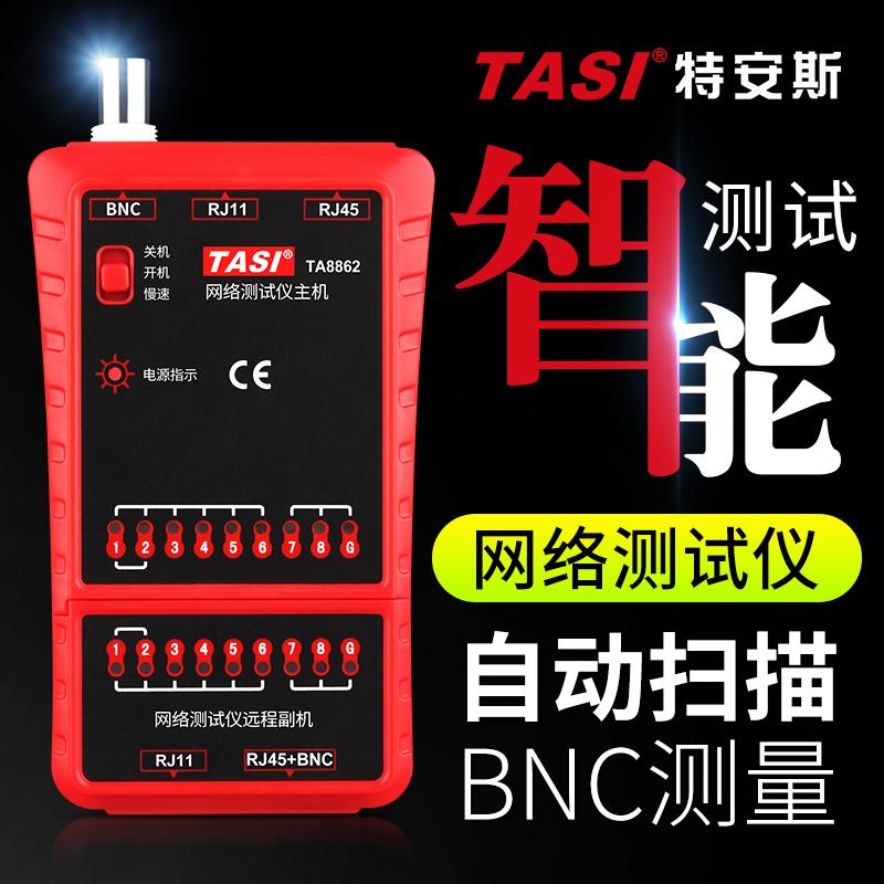 Специальный сейф этот кабель тест инструмент сеть мера линия инструмент RJ11RJ45 телефон линия BNC кабель мера линия инструмент для нить