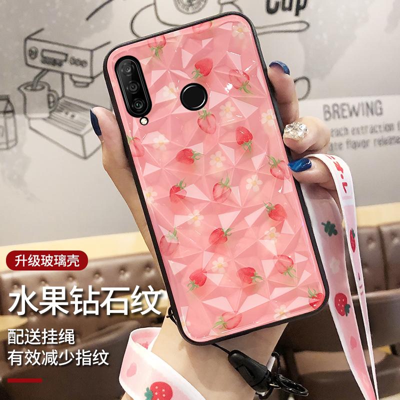 华为nova4e nova3i网红水果女手机壳满68.00元可用51.2元优惠券