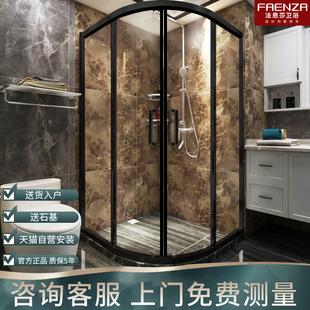 玻璃浴室房分离隔断淋浴沐浴房 法恩莎淋浴房家用洗澡房整体一体式