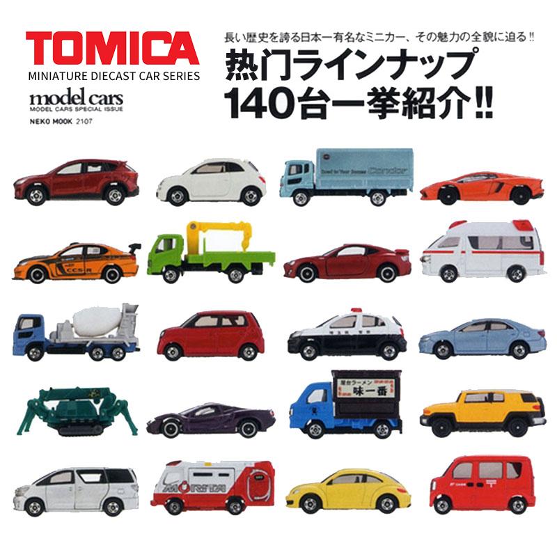 日本TOMY多美卡TOMICA玩具小车合金小汽车奔驰牧马人仿真模型儿童