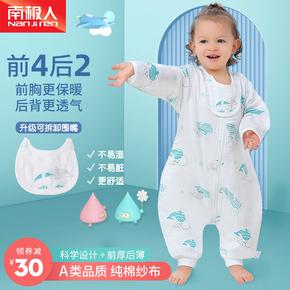 南极人纱布睡袋婴儿夏季薄款分腿宝宝空调儿童防踢被子春夏天护肚