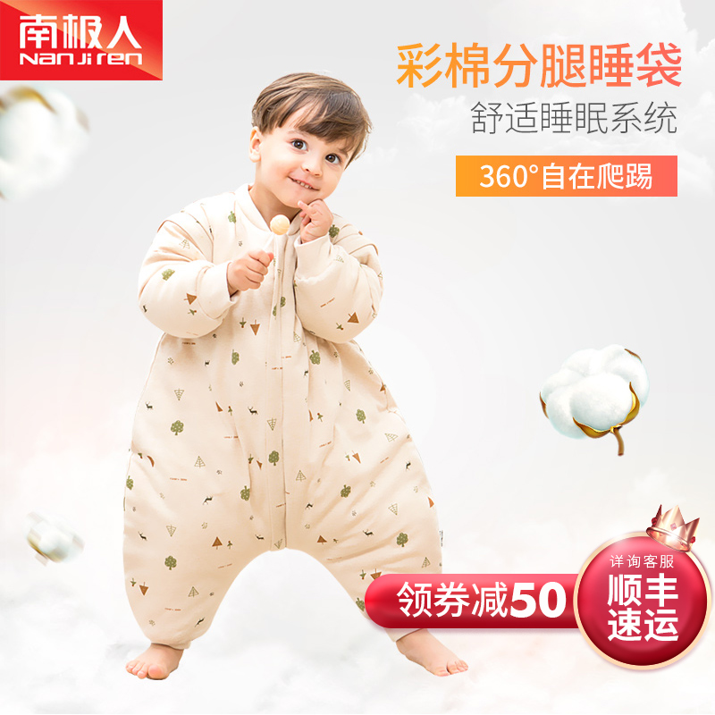 South polar baby sleeping bag autumn and winter colorful cotton baby split leg spring and winter style thickened children's kick proof quilt