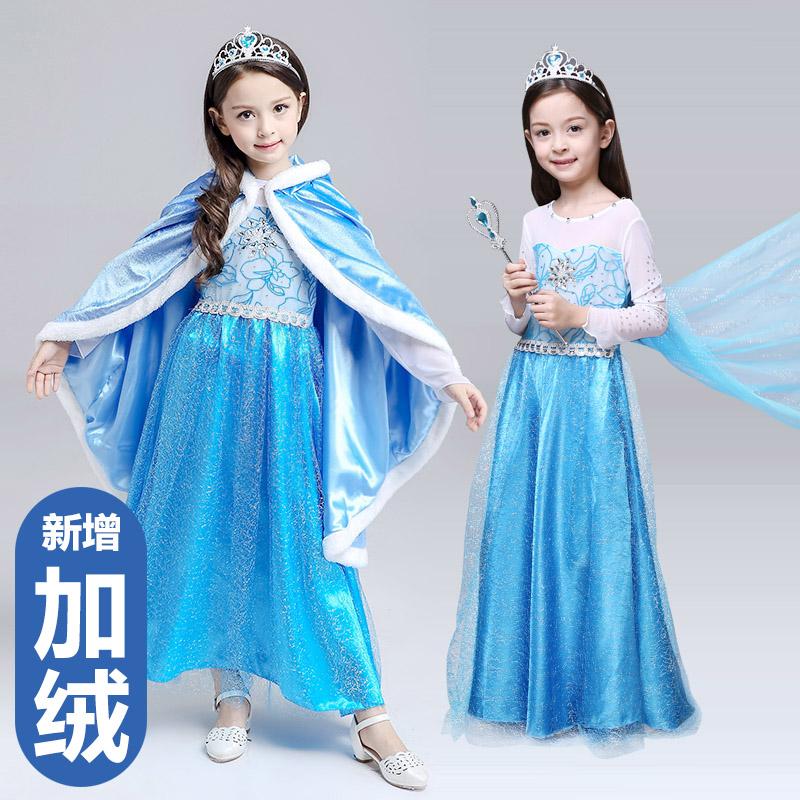 兒童冰雪奇緣公主裙秋 艾莎長袖女童秋裝連衣裙子安娜愛莎禮服