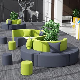 创意科技园商业办公楼电影院酒店美容院接待休息异形S型沙发组合
