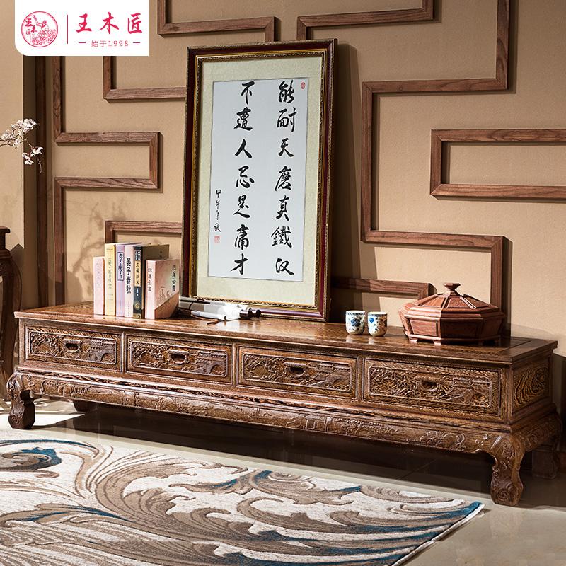 王木匠 实木电视柜 红木鸡翅木视听柜地柜客厅组合长2米 中式古典