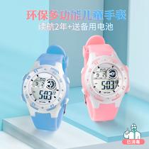 儿童电子手表小学生手表女孩防水运动表数字式多功能表夜光电子表
