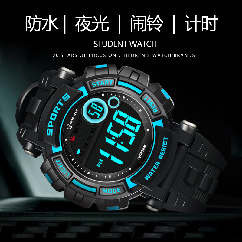 手表男初中学生运动青少年夜光男孩男童多功能蓝色防水电子表潮流