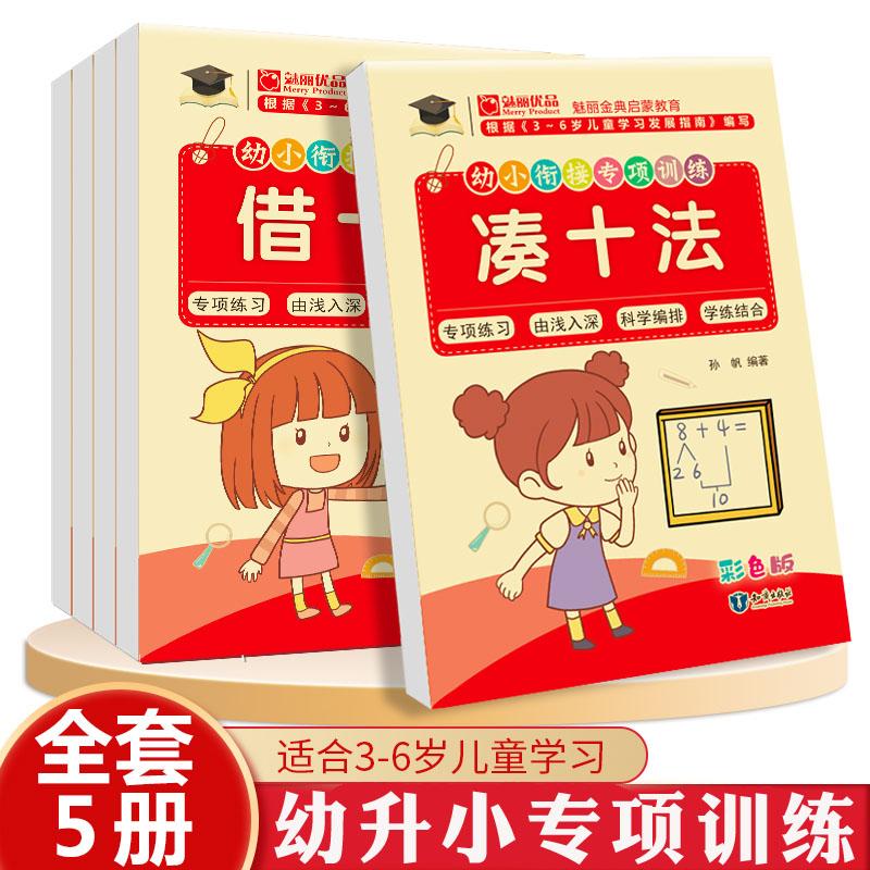 Китайские деньги Артикул 623680570952