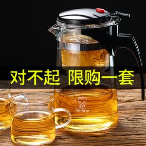 飘逸杯泡茶壶茶水分离过滤便携旅行家用大容量茶壶内胆可拆洗茶具