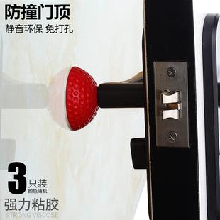 防撞门挡卫生间门吸免打孔门碰硅橡胶门顶卧室门阻器静音缓冲垫