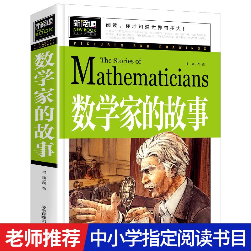 Книги Артикул 605684134135