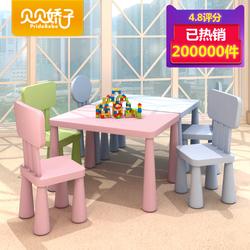 居家用儿童靠背桌子椅子套装小学生桌椅宝宝写字桌塑料幼儿玩具桌