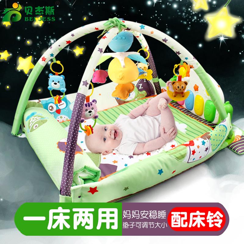 新生婴儿健身架器脚踏钢琴游戏毯宝宝0-1岁3-6-12个月男女孩玩具