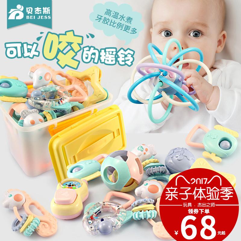 婴儿摇铃牙胶手摇铃新生儿益智玩具0-3-6-12个月宝宝0-1岁手抓球