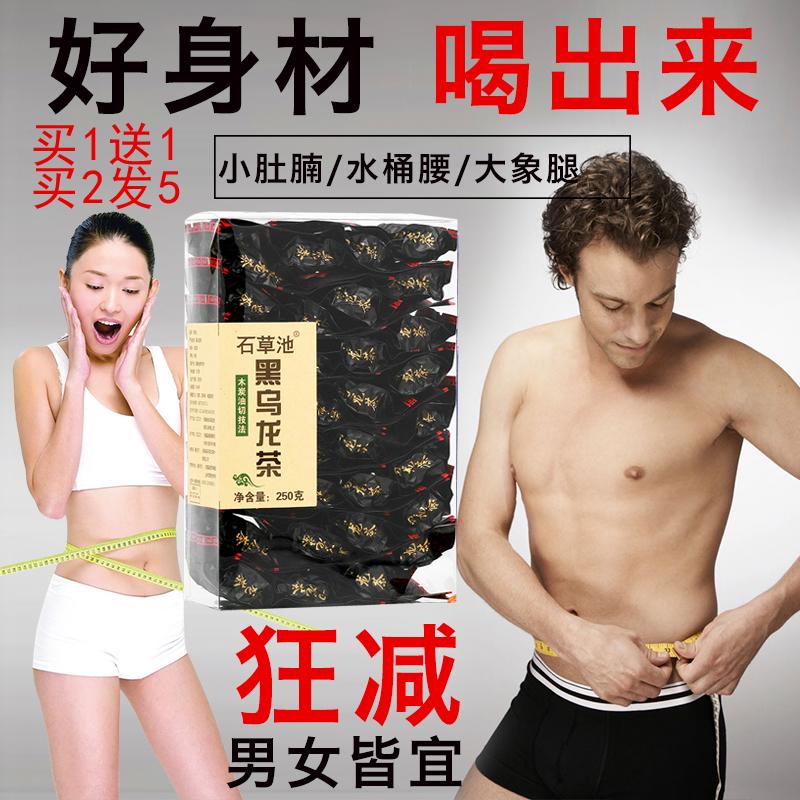 Купить 1 отдавать 1 отправить в том же моделье масло вырезать черный черный дракон чай высокий концентрация уголь умение франция эффект поворот время черный дракон чай