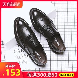 夏季布洛克男鞋韩版英伦潮鞋休闲商务正装皮鞋男士透气黑色婚礼鞋图片