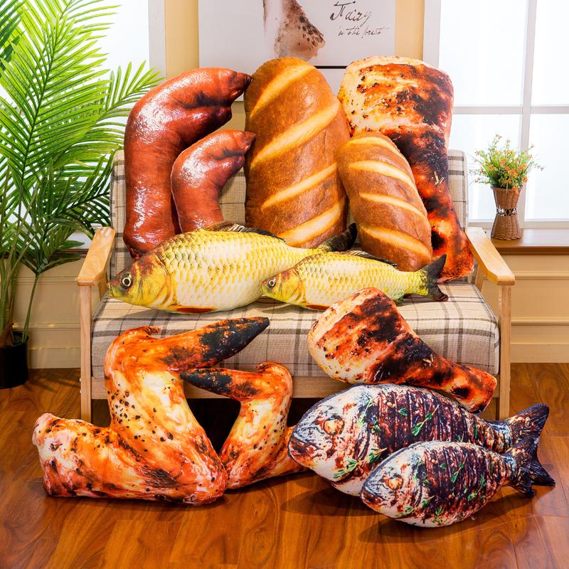 网红抖音烤鱼鸡腿大猪蹄子创意搞怪毛绒玩具食物抱枕生日礼物男孩图片