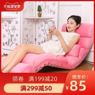 懒人沙发单人飘窗椅日式可拆洗小折叠沙发床上椅阳台休闲坐躺椅子