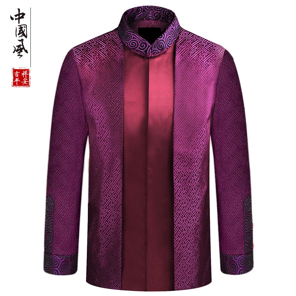Национальная китайская одежда Артикул 43427593414