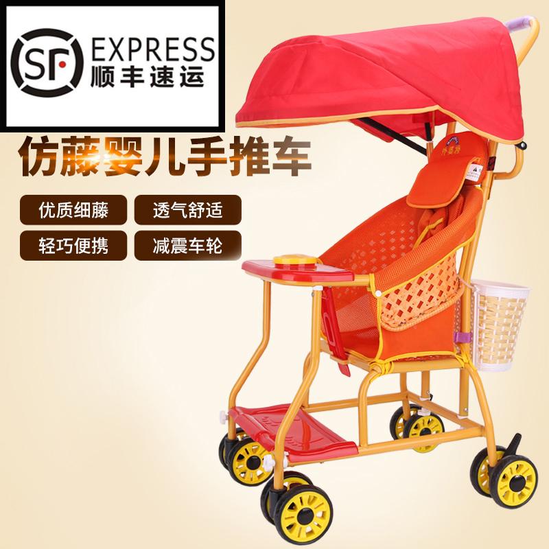 Детские коляски Артикул 599612031155