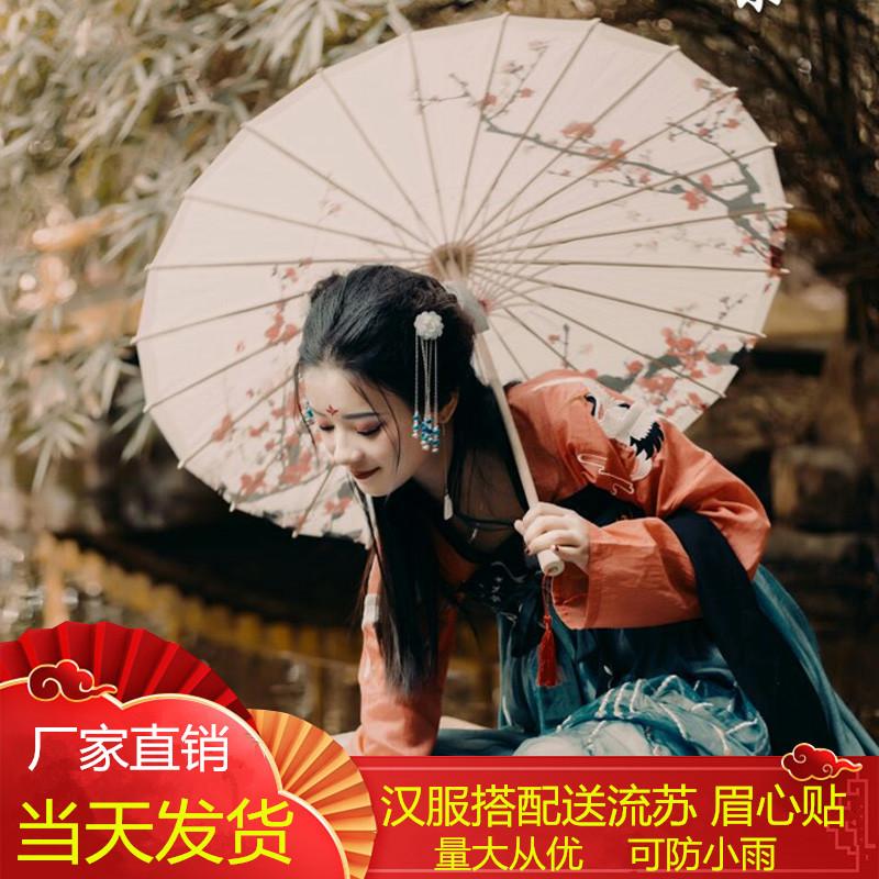 Декоративные зонты Артикул 605988053457