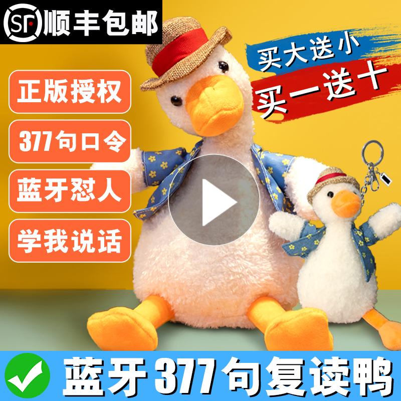 Мягкие игрушки Артикул 586890855490